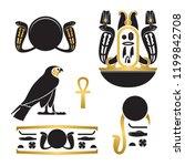 set of ancient egypt... | Shutterstock .eps vector #1199842708