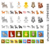 toy animals cartoon icons in... | Shutterstock .eps vector #1199845888