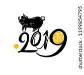 year of the pig 2019 on the... | Shutterstock .eps vector #1199854795