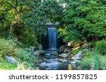 waterfall botanical park brest   Shutterstock . vector #1199857825