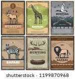 hunting adventure of african... | Shutterstock .eps vector #1199870968