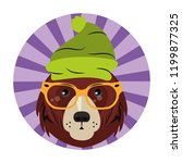 hipster bear cool sketch | Shutterstock .eps vector #1199877325