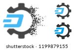 dash process gear icon in... | Shutterstock .eps vector #1199879155