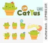 Cacttus Is Combination Between...