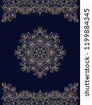 ornamental  vector rosette  ... | Shutterstock .eps vector #1199884345