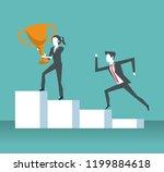 business partners cartoon | Shutterstock .eps vector #1199884618