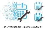 calendar configure icon in... | Shutterstock .eps vector #1199886595