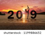 greeting card 2019 happy new... | Shutterstock . vector #1199886652