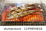 sanma  grilled fish  japanese... | Shutterstock . vector #1199894818
