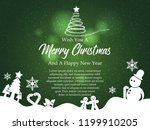 merry christmas and happy new...   Shutterstock .eps vector #1199910205