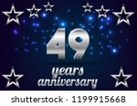 49th anniversary numbers.... | Shutterstock .eps vector #1199915668