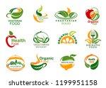 vegetarian food icons  vegan...   Shutterstock .eps vector #1199951158