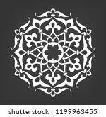 circularfloral  pattern.... | Shutterstock .eps vector #1199963455