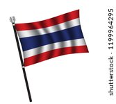 thailand flag   flag of... | Shutterstock .eps vector #1199964295