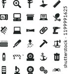solid black flat icon set... | Shutterstock .eps vector #1199991625
