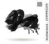 grey brush stroke and texture....   Shutterstock .eps vector #1199992195