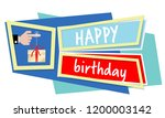 vector abstract object with... | Shutterstock .eps vector #1200003142