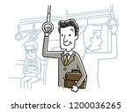 middle aged men commuting by... | Shutterstock .eps vector #1200036265