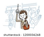 commuting by train  middle aged ... | Shutterstock .eps vector #1200036268