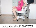 portrait people sit. woman in... | Shutterstock . vector #1200037372