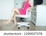 portrait people sit. woman in... | Shutterstock . vector #1200037378