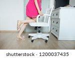 portrait people sit. woman in... | Shutterstock . vector #1200037435
