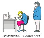 unhappy boss or manager feel... | Shutterstock .eps vector #1200067795
