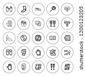 pair icon set. collection of 25 ... | Shutterstock .eps vector #1200123205