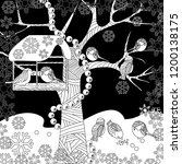 doodle winter drawing. art...   Shutterstock .eps vector #1200138175