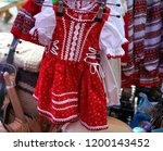 souvenir market at bran castle ... | Shutterstock . vector #1200143452
