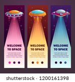 ufo vertical banners. set of... | Shutterstock .eps vector #1200161398