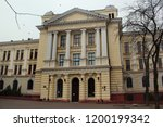 odessa  ukraine   march 8  2016 ... | Shutterstock . vector #1200199342