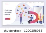 concept of customer retinetion. ... | Shutterstock .eps vector #1200258055