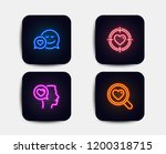 neon glow lights. set of... | Shutterstock .eps vector #1200318715