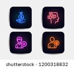 neon glow lights. set of income ...   Shutterstock .eps vector #1200318832
