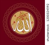 vector calligraphy name of... | Shutterstock .eps vector #1200324592
