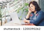 senior business women with a... | Shutterstock . vector #1200390262