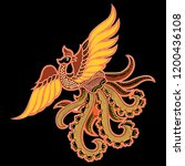 batik bird 20 vector   Shutterstock .eps vector #1200436108