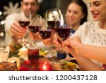 holidays and celebration... | Shutterstock . vector #1200437128