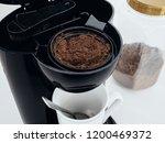 spoonful of coffee in coffee... | Shutterstock . vector #1200469372