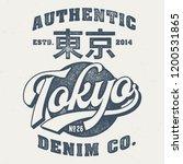 authentic tokyo  written in... | Shutterstock .eps vector #1200531865