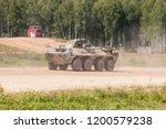 alabino military training... | Shutterstock . vector #1200579238