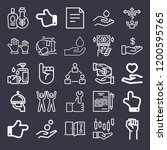 set of 25 hand outline icons... | Shutterstock .eps vector #1200595765