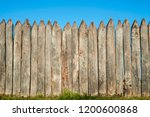 fence made of sharp wooden... | Shutterstock . vector #1200600868