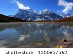 a clear picture of the high... | Shutterstock . vector #1200657562