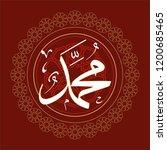 hz. muhammad  sav  calligraphic ...   Shutterstock .eps vector #1200685465