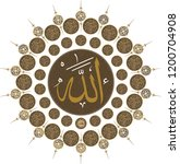everything in the islamic world ... | Shutterstock .eps vector #1200704908