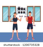 fitness people and gym | Shutterstock .eps vector #1200735328