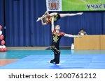 orenburg  russia  26 27 may...   Shutterstock . vector #1200761212