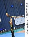 orenburg  russia  26 27 may...   Shutterstock . vector #1200761218